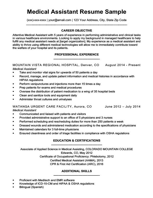 Resume Examples Medical Assistant 1-Resume Examples Medical