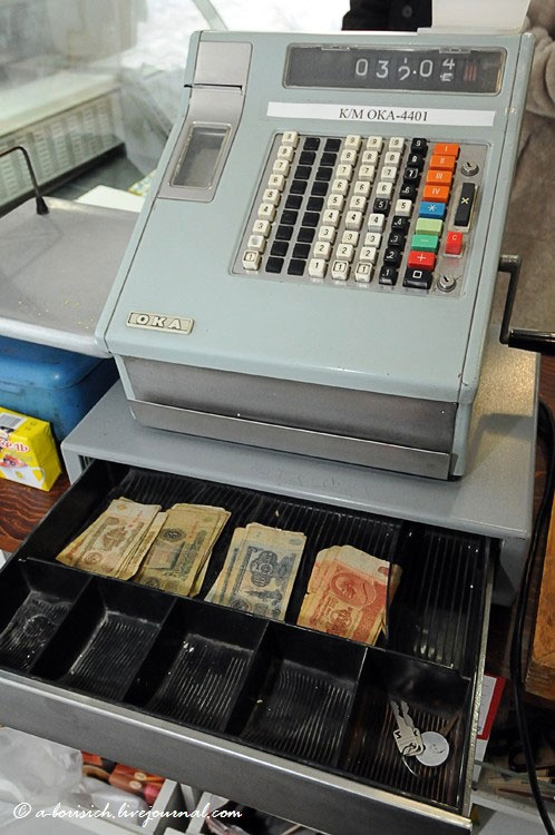 Soviet era cash register
