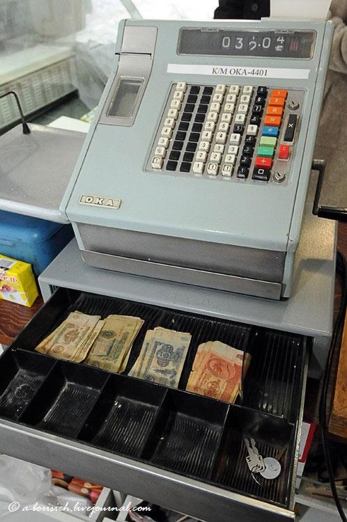 Soviet era cash register