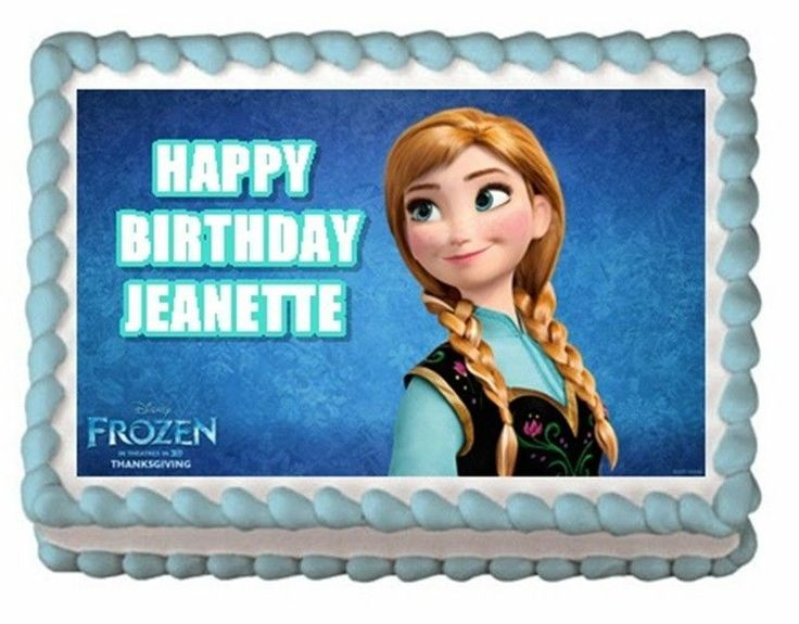 33 Best Disney Frozen Images On Pinterest Frozen Party