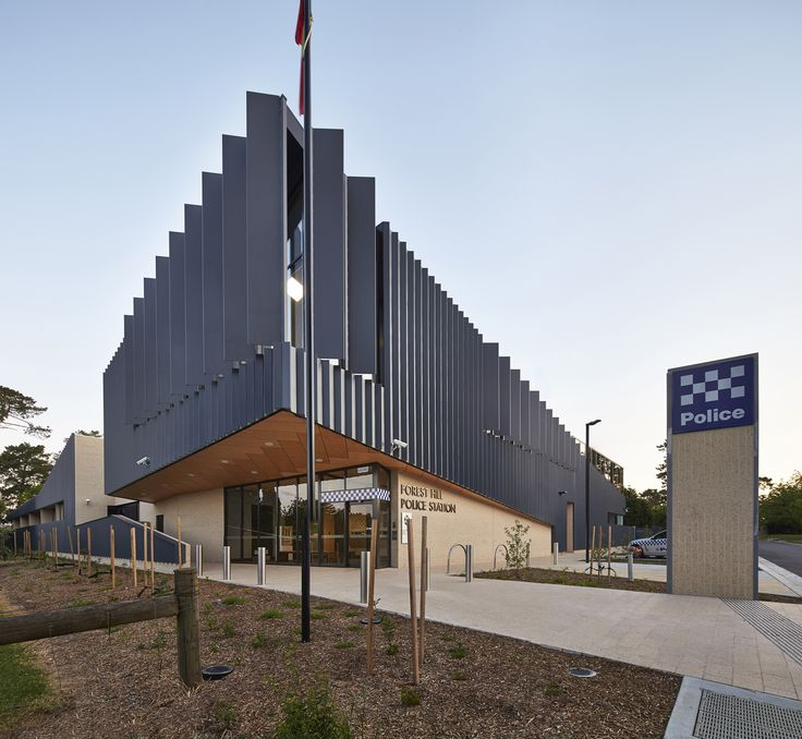 Public Architecture - New Award: Forest Hill Police Station by bamford-architects. Photo by Peter Bennetts.