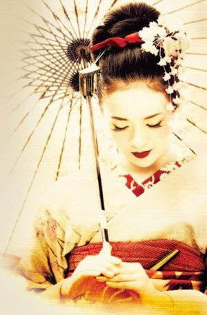 """""""Sayuri"""" is a film produced by Steven Spielberg, based on """"Memoirs of a Geisha"""" by Arthur Golden."""