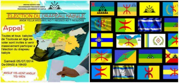 =======INDEPENDANCE DE LA KABYLIE=======: Le 5 juillet prochainÉlection du drapeau à Toulous...
