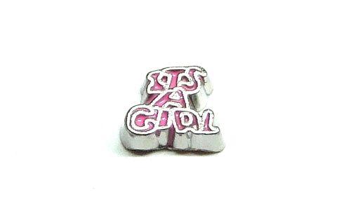 """""""It's a girl"""" felirat emlékőr charm"""