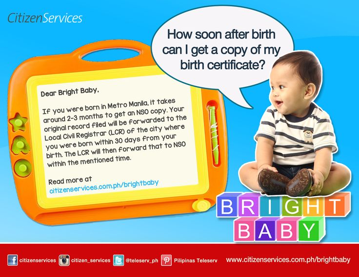 Best 11 New Bright Baby Images On Pinterest Birth Certificate Ph