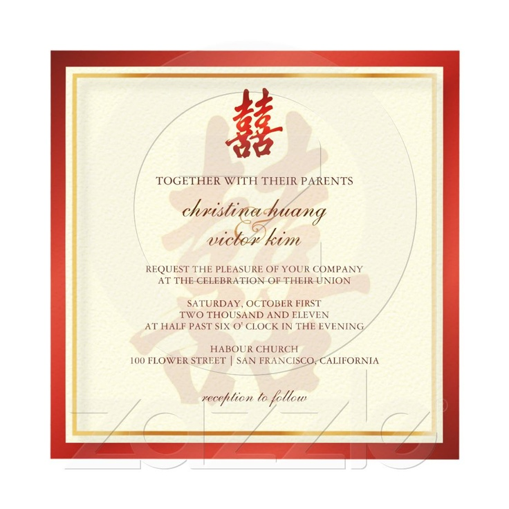 Wedding Invitations From China: 182 Best Images About Asian American Wedding Inspiration