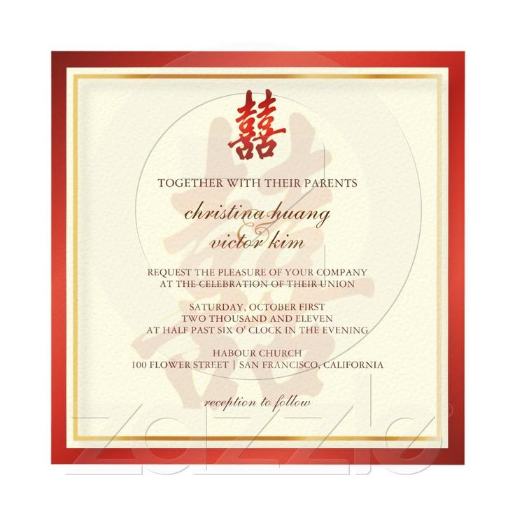Asian Wedding Invitations Cheap