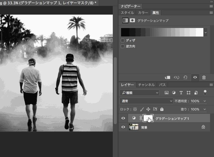 たった2ステップで手軽にデュオトーンを作成できる、簡単 Photoshop チュートリアルをご紹介します。また、ダウンロードしてすぐに使える、デュオトーンエフェクトに適したグラデーションファイル10個セットも、記事の後半で公開しています。