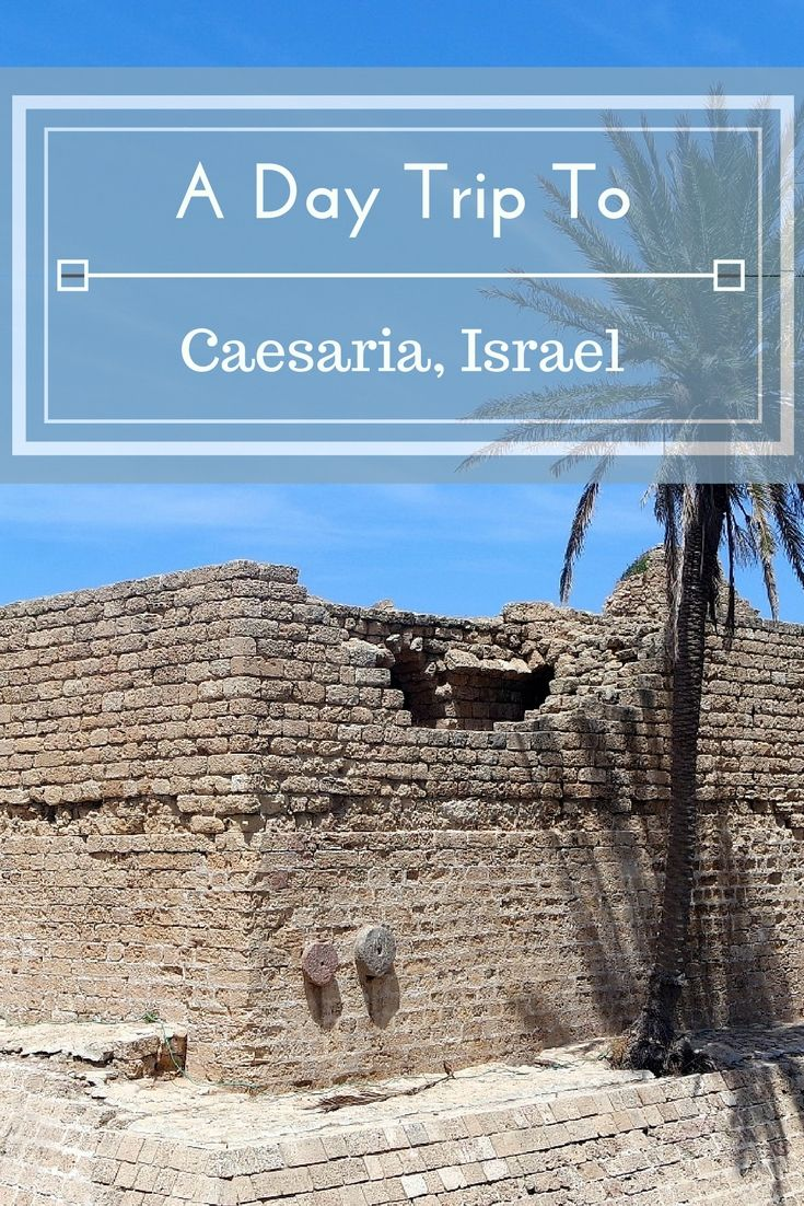 Caesaria is an ancient port town on Israel's coast with a LOT of history. There's a lot to see and learn and I highly recommend you visit it on your trip.