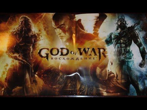 Игры God of War Восхождение для PS3
