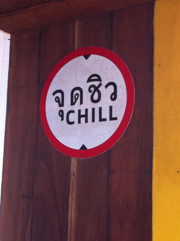 Chill! Koh chang, Thailand