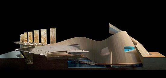 Articles - ΕΝΗΜΕΡΩΣΗ - ΕΚΔΗΛΩΣΕΙΣ - Οι Anamorphosis architects συμμετέχουν στην έκθεση Museums in the 21st Century: Concepts, Projects, Buildings