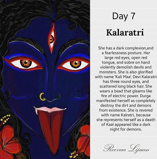 Navratri Day 7