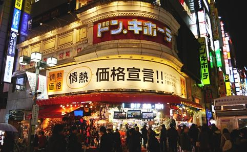 Don Quijote - Shinjuku - Shops - Time Out Tokyo