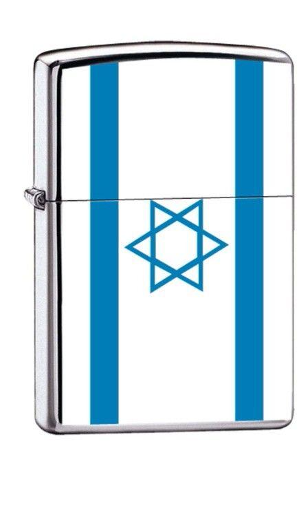 Israel Flag Zippo Lighter