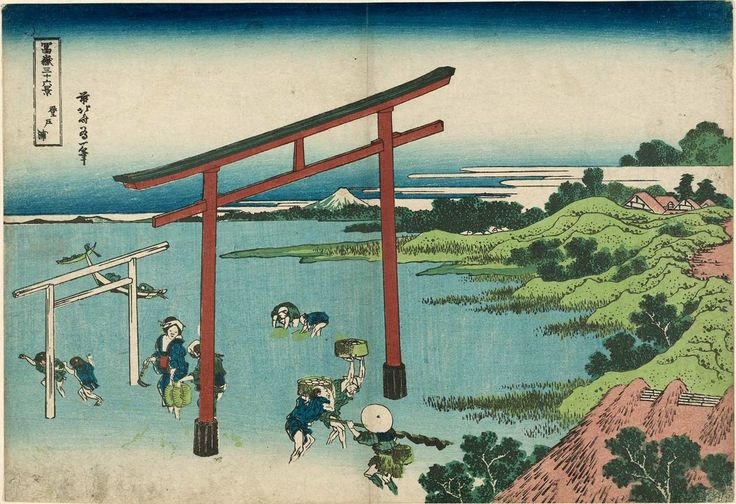 Mt. Fuji from the Bay of Noboto in Shimosa Province by Hokusai