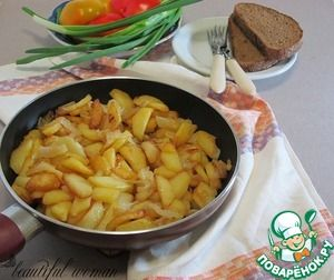 Жареный картофель по-одесски
