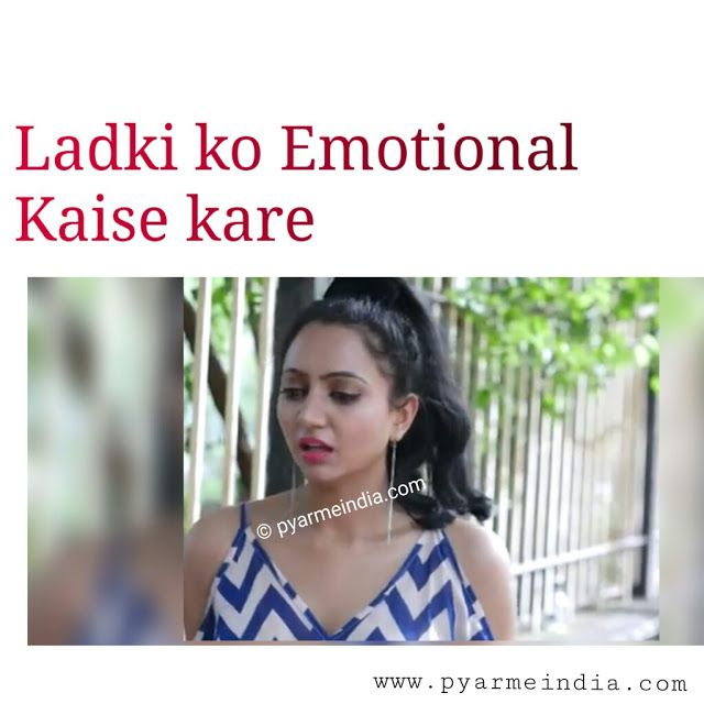 Kisi Bhi Ladki Aur Girlfriend Ko Emotional Kaise Kare-Love Tips