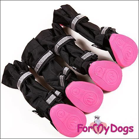 Непромокаемая обувь для маленьких собак