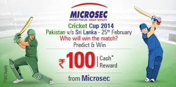 play online games and win cash in pakistan