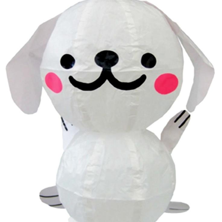 Japanese Paper Balloon - Little Pup