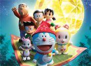 Doraemon Space Puzzle 3D