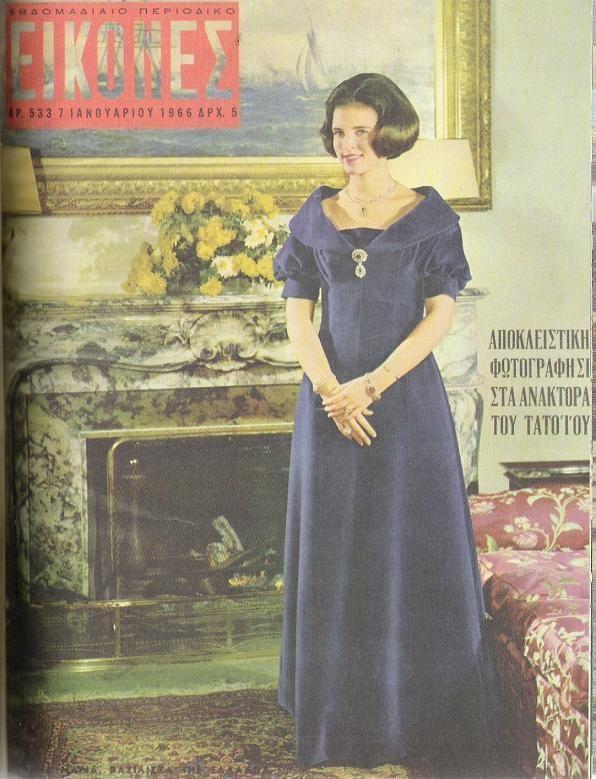 Περιοδικό ΕΙΚΟΝΕΣ: (Τεύχος 533. 07/01/1966). Anee-Marie Βασίλισσα της Ελλάδος. (1946).