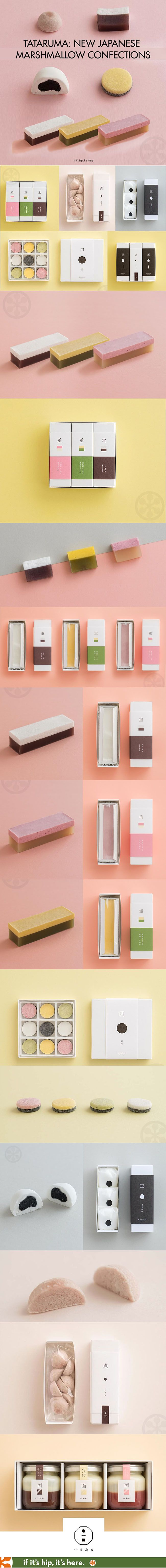 These new Japanese marshmallow confections are as beautifully packaged as they are unusual. #packagedesign #japanese #confections #design