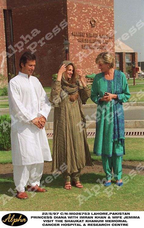 May 22, 1997: Diana, Princess of Wales with Imran Khan and his wife, Jemima (formerly Goldsmith) visiting The Shaukat Khanum Memorial Cancer & Research Centre in Lahore, Pakistan.