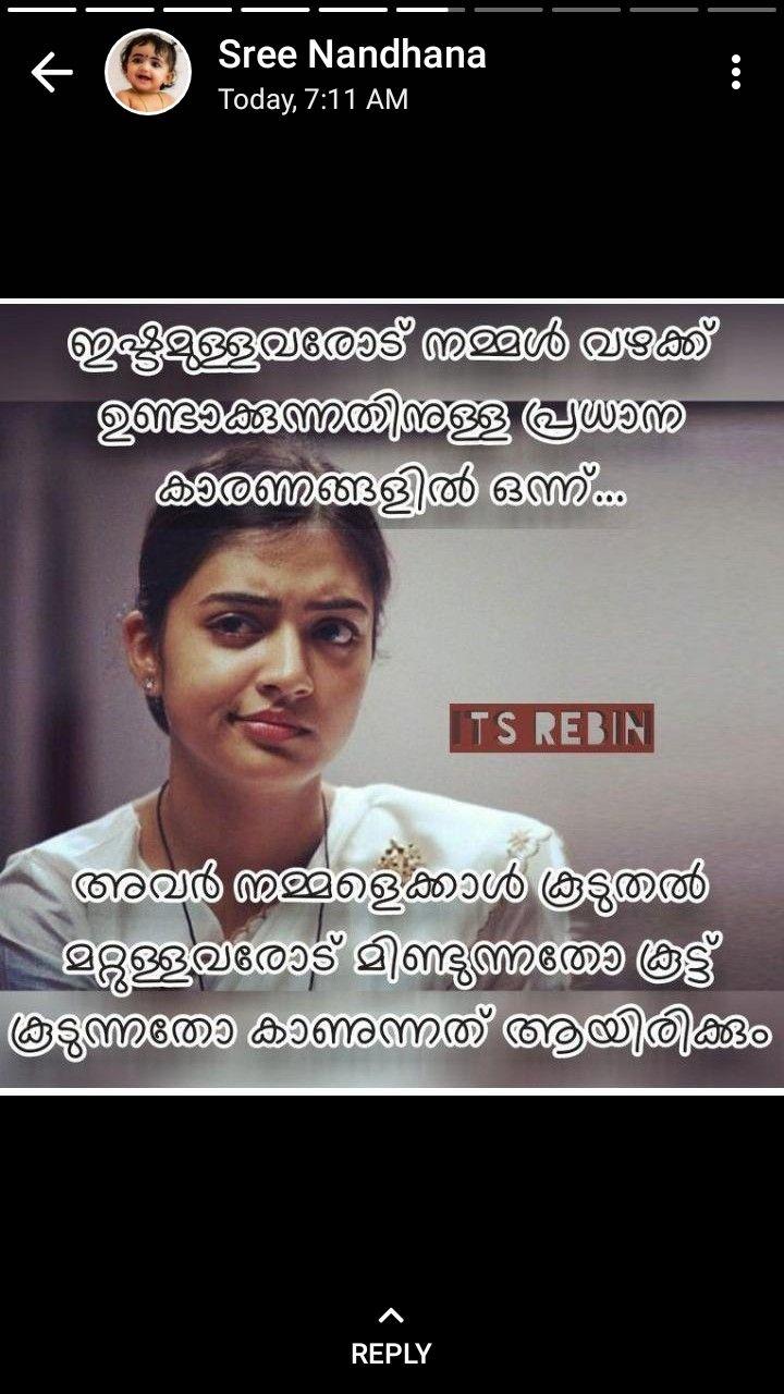 Sathyam Bt Njan Vazhakk Koodilla Karanam I Feel Lyk I M Aloneee Bt Njan Etavum K Inspirational Quotes About Love Emotional Quotes Malayalam Quotes