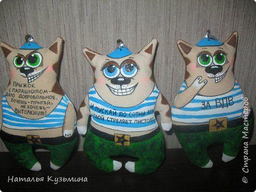Игрушка Куклы 23 февраля Шитьё Коты-солдаты №2 Краска Ленты Ткань фото 1
