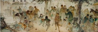 Lee Man Fong artwork beats artist's auction record by 36.1% in HK