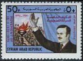 Stamp: Pres. Hafez al Assad (Syria) (5th anniv. of Correctionist Movement) Mi:SY 1308,Sn:SY 720,Yt:SY 437