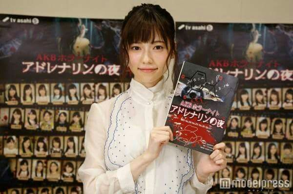 #ぱるる No.1 AKB Horror Night!