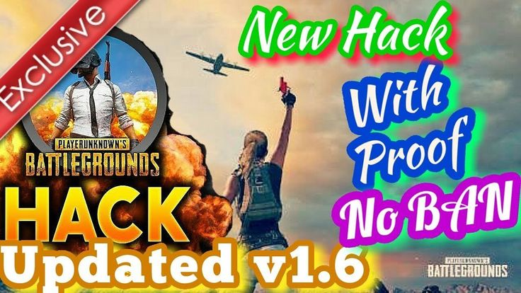 PUBG Mobile Hack Cheats - I will show you the best method PUBG