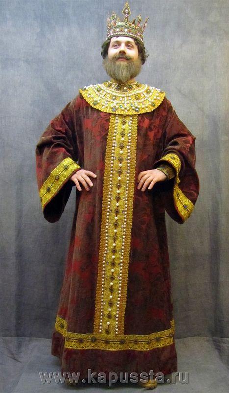 Картинка костюм царю