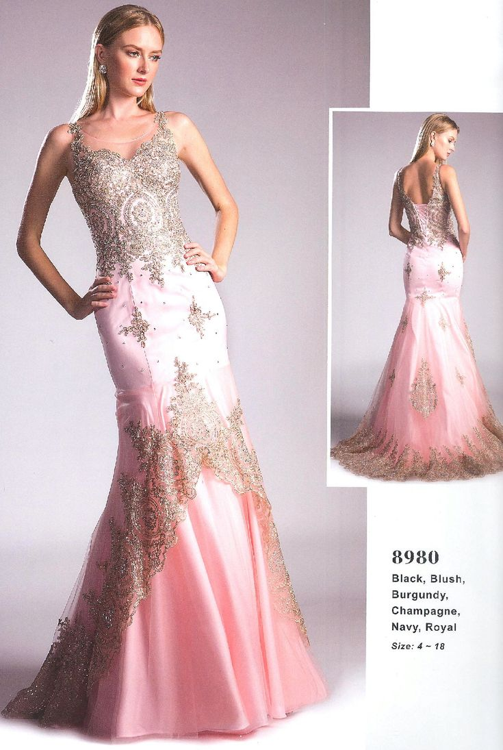 Prom Party Evening Dresses under $200<BR>add8980<BR>Illusion scoop neckline with lace appliques and bead work, lace up back, flared hemline to sweep train.