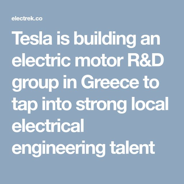 Tesla is building an electric motor R&D group in Greece to tap into strong local electrical engineering talent