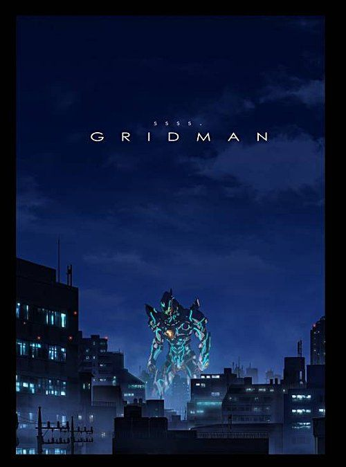 SSSS.Gridman  Anime Series Key VIsual And Teaser Trailer Revealed.