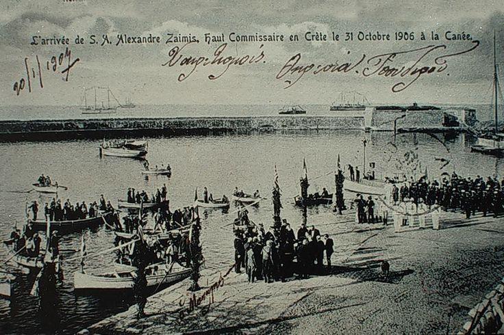Iraklon port