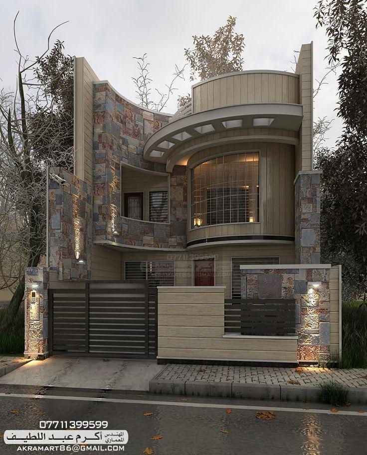 المهندس المعماري اكرم عبد اللطيف -تصميم واجهات معمارية-العراق -بغداد