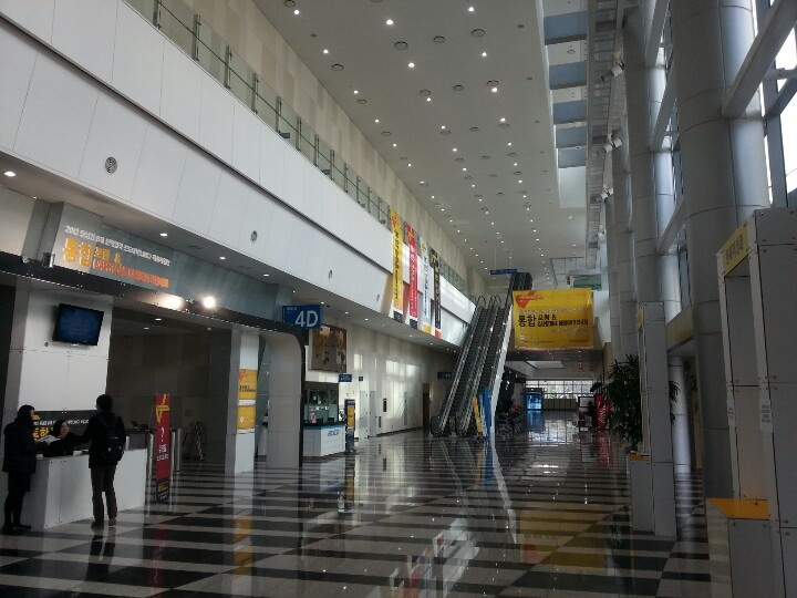 2nd Exhibition center at Bexco