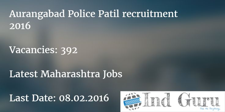 Aurangabad Police Patil recruitment 2016 Maharashtra state notification 392 vacancies fill the online application form official site 184.95.41.73/AugPP