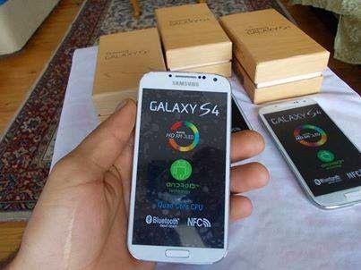 Sahibinden - Satılık - Telefonlar - Ürünler: REPLİKA kore ürünü samsung galaxy s4