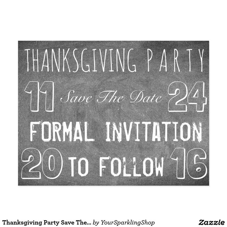 Thanksgiving Party Save The Date Chalkboard Style Card