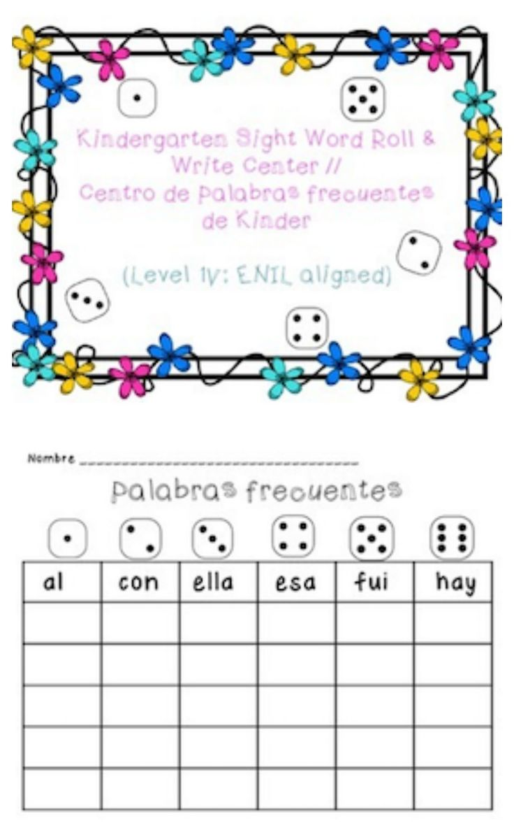 Kindergarten / First Grade Spanish Sight Word Roll & Write (palabras de uso frecuente)
