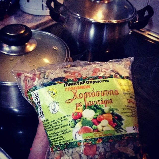 Κανει κρυο. Θελω σουπα χορτοσουπα με μανιταρια Γρεβενων. #winter #veggie #soup #mushrooms #Grevena #Greece #Greek #product #greekfood #instafood #foodie #mamatsita