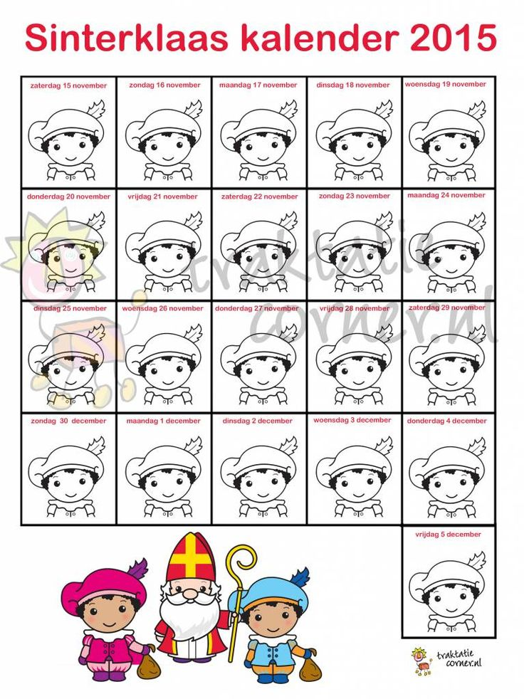 Sinterklaas kalender 2015 - digitaal - Traktatiecorner
