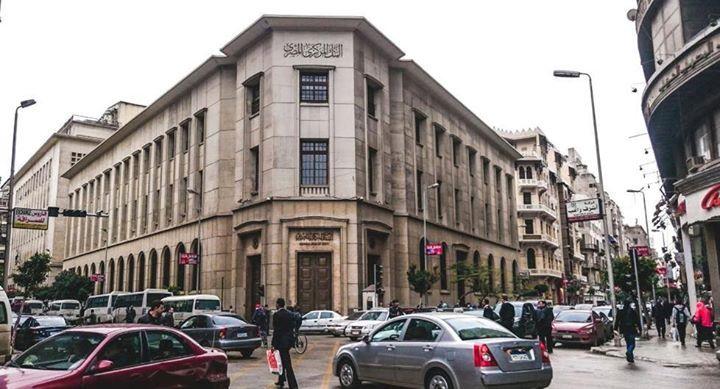 المركزي المصري يطلق مبادرة لتسوية المديونيات المتعثرة أطلق البنك المركزي المصري مبادرة لتسوية المديونيات المتعثرة للشركات بأرصدة أ Street View Scenes Street