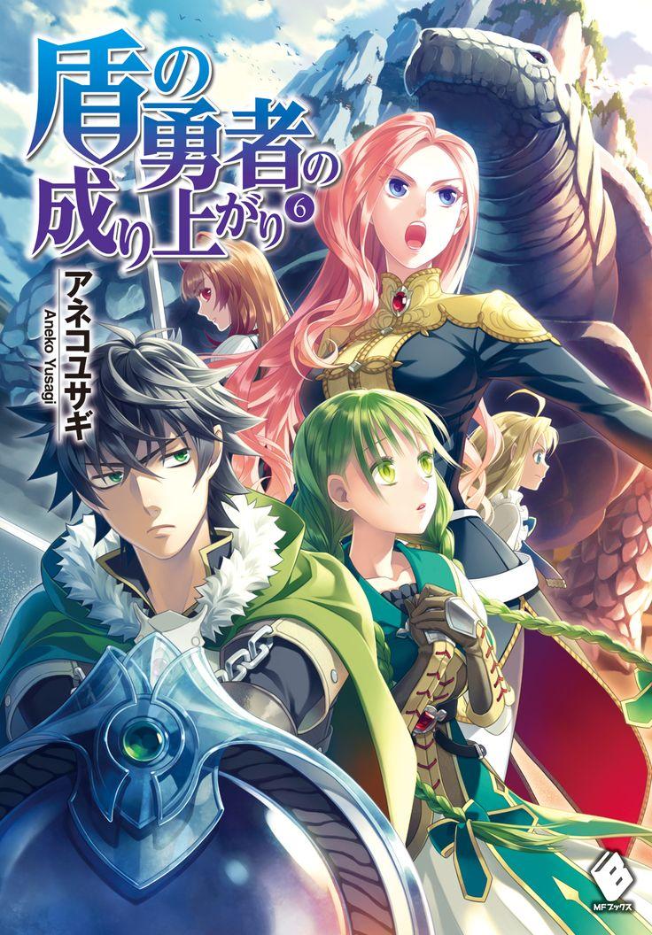 Tate no Yuusha no Nariagari Personajes de anime, Fondo